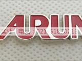 上海烤漆锌合金胸章定制 公司金属胸牌设计制作厂家