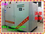 电加热供暖设备