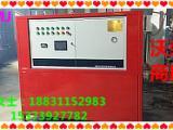 水循环热水机组