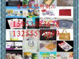 青岛塑料袋厂家