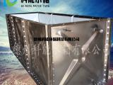 橡塑搪瓷保温水箱 科能定制生活用水水箱
