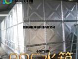 科能全国供应BDF水箱 304地埋式水箱 量大价优