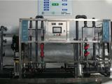 印染助剂配制用水设备,化纤厂锅炉纯水设备