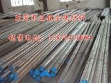 SWRCH18A冷镦钢圆钢,冷镦钢圆棒用途