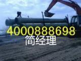 供应玻璃钢电力管厂家_玻璃钢管厂家_玻璃钢管道
