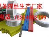 ERNiCrMo-17镍基焊丝
