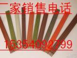 ERNiCrFe-11镍基焊丝
