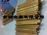 金圳H62 65国标黄铜管 环保黄铜管 精密黄铜管 精密切割