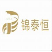 山西锦泰恒科技有限公司的形象照片