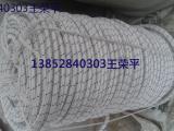 SANJIN迪尼玛吊装带-大荷载、不腐蚀,不老化,不导电