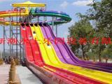 三彩竞赛-高速滑梯-冲天回旋-皮筏滑梯-螺旋滑梯
