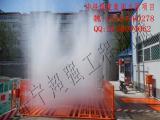 建筑工地洗车设备