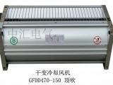 中汇牌GFDD560-90 产品询价15388961928