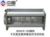 中汇GFDD365-110厂家GFDD365-110冷却风机