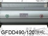 供应GFDD660-90冷却风机横流式冷却风机接线图