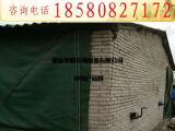 卷帘机 养殖设备  温室卷帘机 电动卷帘机 手动卷帘机