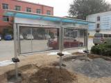 遮阳棚铝材阅报栏,立地广告牌框架