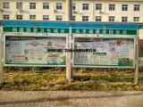 铝合金公告栏厂家,校园文化展示栏