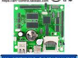 阿尔泰科技ARM8008 ARM 9处理器嵌入式主板