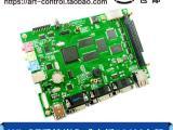 ARM10嵌入式主板Wince操作系统工业主板