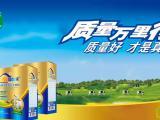 中老年无糖纯羊奶粉厂家招商供应羊奶粉OEM贴牌