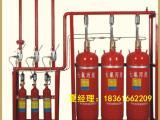 船用七氟丙烷灭火装置,管网七氟丙烷灭火系统 带CCS船检