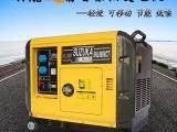 铃鹿原装双缸风冷5千瓦超静音柴油发电机