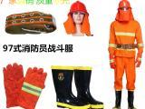 消防战斗服 97阻燃战斗防护服 五件套