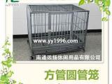 宠物笼生产厂家,宠物笼子批发,南通远扬