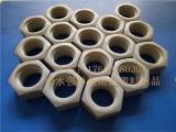 供应耐磨六角PEEK聚醚醚酮螺母螺丝价格