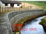 固滨笼规格-价格-批发/路基加固水利工程建设固滨笼