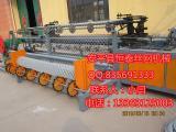 安平恒泰丝网机械专业生产勾花网机器 菱形网机 勾花网机器厂家