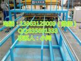 全自动煤矿支护网排焊机 钢筋网片排焊机 建筑用网焊接机厂家