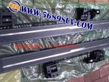 16款Q7顶级进出电动踏板,奥迪Q7电动踏板,Q7电动踏板