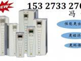ABB变频器 ACS510-1.5KW ABB水泵变频器