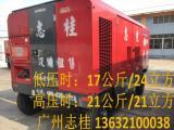 原装进口埃尔曼21公斤28立方空压机租赁