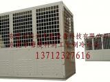 科剑三联供热泵 专业热泵厂家 节能热泵冷水热水暖气系列