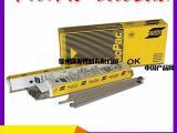 瑞典伊萨OK 53.70/E7016-1低碳钢焊条
