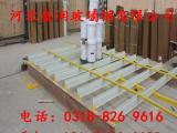 玻璃钢地板梁大型生产企业