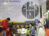 上海坤波机器人参加世界机器人大会