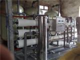 精密五金件清洗用水设备,一体化废水处理设备