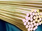 深圳H59黄铜棒、环保精拉黄铜棒