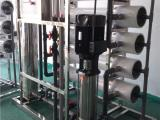 化工去离子水设备,纯水设备,化工厂废水处理设备