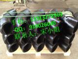 供应15crmo/12cr1mov合金厚壁热压弯头价格