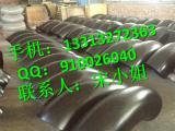 厂家直销WP11/WP22合金厚壁高压90度 45度弯头价格