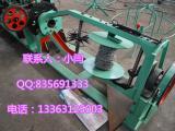 专业生产高速双股刺绳机 单股刺绳机器厂家 正反拧刺绳机器价格
