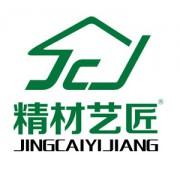 上海华港木业有限公司的形象照片