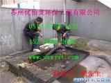 苏州高新区狮山镇化粪池清理 抽厕所
