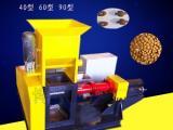 小型宠物饲料膨化机报价-博源机械