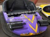 新型电瓶碰碰车价格,碰碰车游乐设备生产厂家